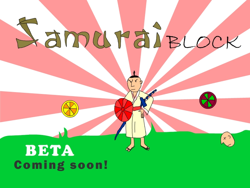 Samuraiblock - beta coming soon